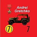Gretchko.png