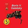 Galatsky.png