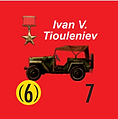 Tiouleniev.png