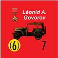Govorov.png