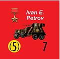 Petrov Ivan E.png