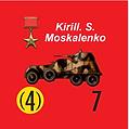 Moskalenko.png