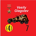 Glagolev.png