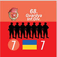 68.Gds.png