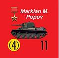 Popov Markian.png