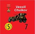 Chuikov.png