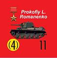 Romanenko.png