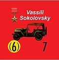 Sokolovsky.png