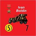 Boldin.png