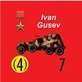 Gusev.png
