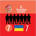 2.Gds.png