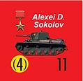 Sokolov Alexei.png