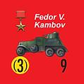 Kambov.png
