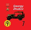 Zhukov Georgy.png