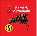 Kurochkin.png