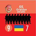 55.Gds.png
