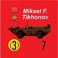 Tikhonov.png