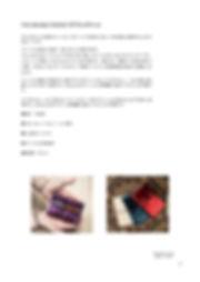 LOOKBOOK.paper11jp.jpg