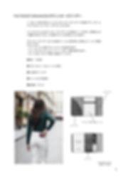 LOOKBOOK.paper9.jp.jpg