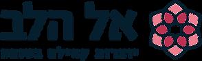 לוגו-שוכב-עברית-צבעוני-רקע-שקוף.png