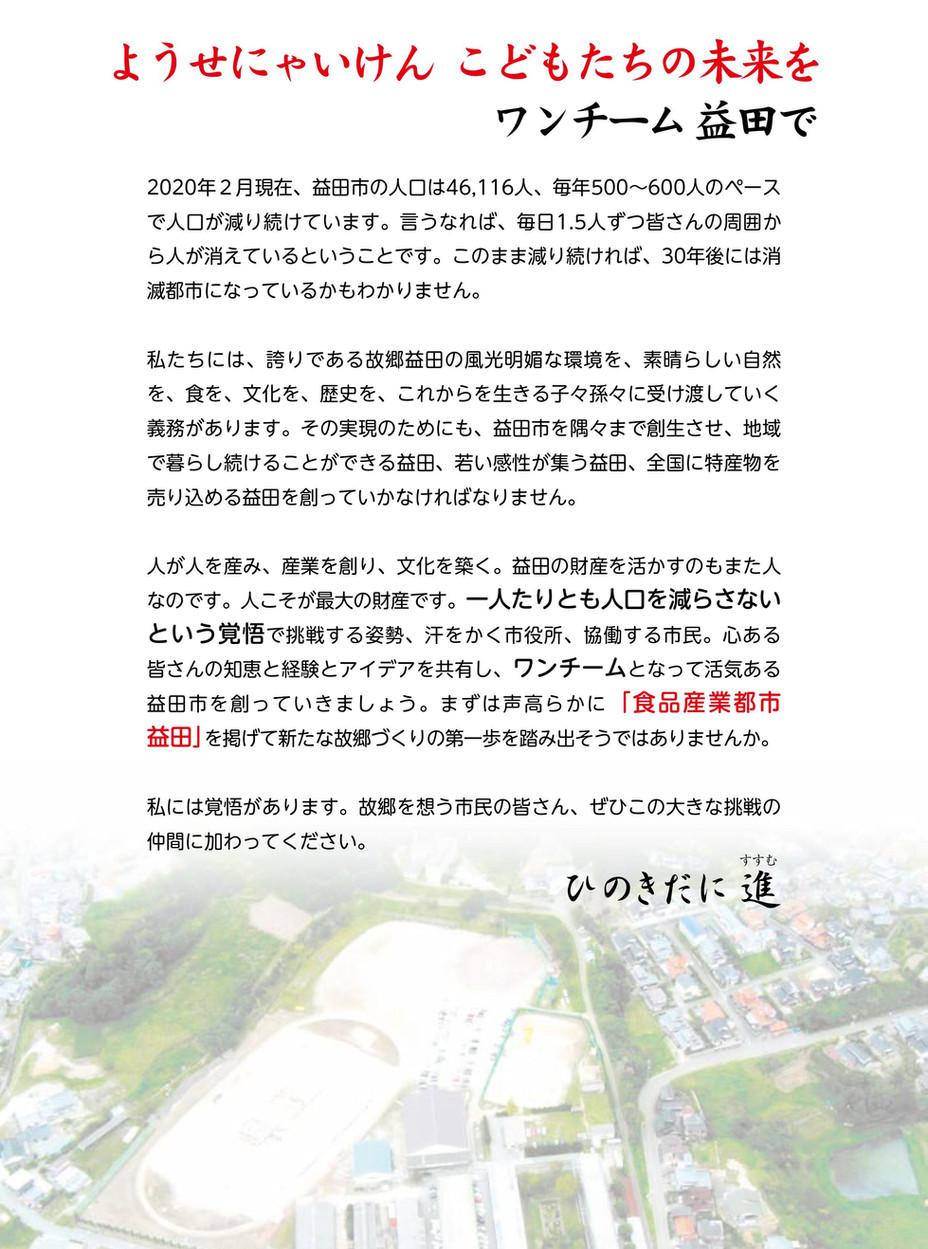 最新2 .jpg