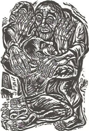 Rückkehr des Sohnes, 1978