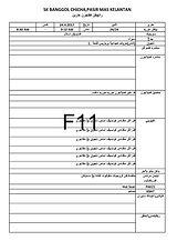 KATALOG RPH 2020_Page12.jpg