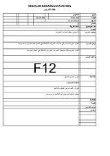 KATALOG RPH 2020_Page13.jpg