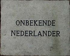 onbekende-nederlander-grafnr12232005 int