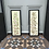 Thumbnail: Antique Ceramic Tiles