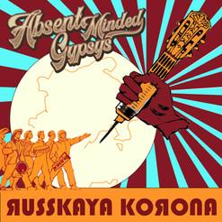 AMG_RusskayaCorona-final.jpg