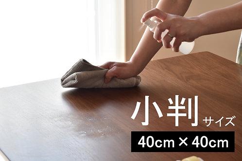 50枚から 業販 マイクロファイバー お掃除クロス 高吸水 速乾性 ダスタータオル 雑巾 40cmx40cm グレー 厚