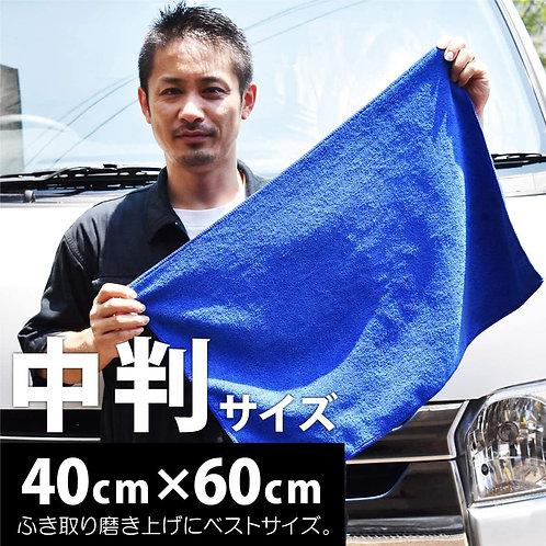 中判サイズ マイクロファイバー 洗車タオル お掃除クロス 業販 高吸水 40cmx60cm 厚 ブルー/グレー