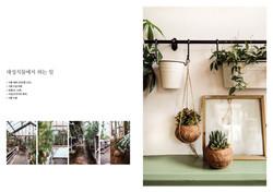 daesung catalog3