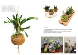 daesung catalog14