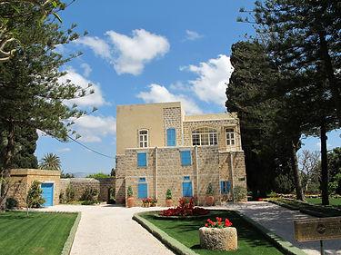 Mansion at Mazra'ih.jpg