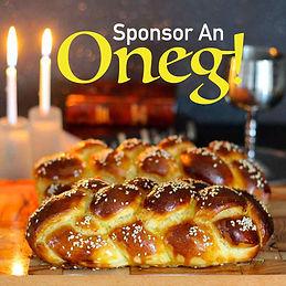 Sponsor an oneg 2.jpg