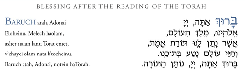 Torah-blessing-after.png
