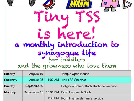 Tiny TSS is here!