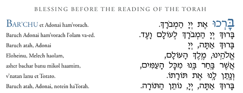 Torah-blessing-before.png