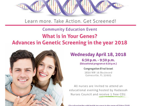 Genetic Testing sponsored by Hadassah