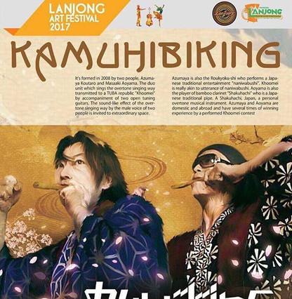 カムヒビKING、8月13日よりインドネシアカリマンタン島のFESに参戦いたしま