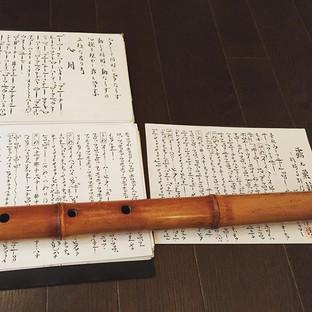 禅茶房にて、もっとも静寂に近い曲「心月」と最も技巧的な「別伝鶴巣篭」を稽古しまし