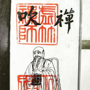 吹禅!__#zen #komuso #shakuhachi #jinashi