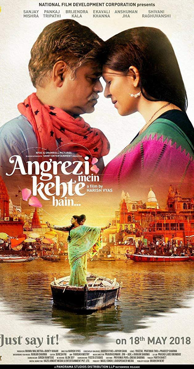 Irada Hindi Movie Full Movie Torrent Download
