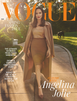 March Cover  BRITHIS VOGUE - MARCH  2021