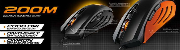 Cougar 200M Gaming Mouse, 2000 dpi