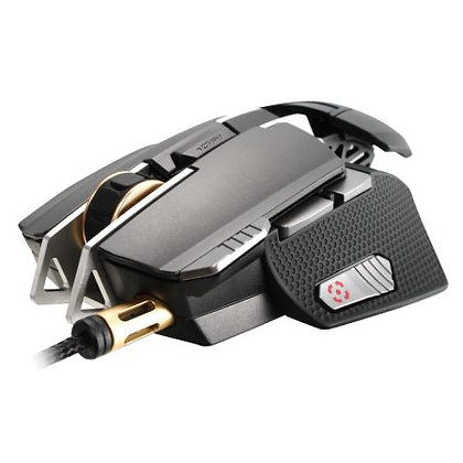 Cougar 700M Gaming Mouse, 8200 dpi
