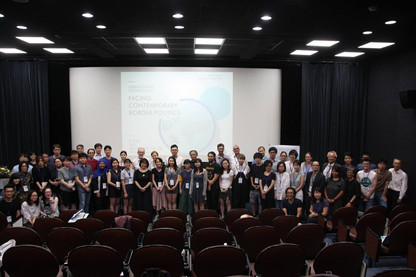 2018 FUTH Summer School - Photos and Videos are uploaded!