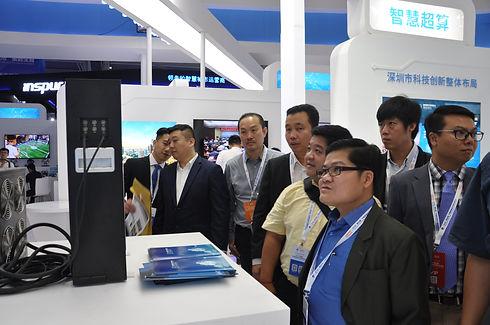 Visit China Smart City Expo.JPG